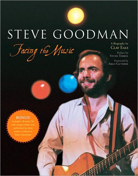 goodman cover photo